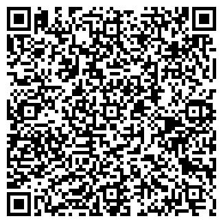 QR-код с контактной информацией организации ПМК 249