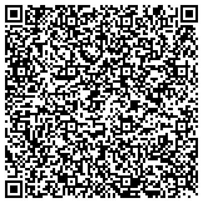 QR-код с контактной информацией организации №104 СРЕДНЯЯ ОБЩЕОБРАЗОВАТЕЛЬНАЯ ШКОЛА С УГЛУБЛЕННЫМ ИЗУЧЕНИЕМ ОТДЕЛЬНЫХ ПРЕДМЕТОВ МОУ