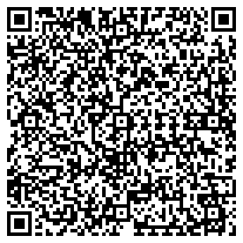 QR-код с контактной информацией организации РАЙИСПОЛКОМ ГЛУССКИЙ