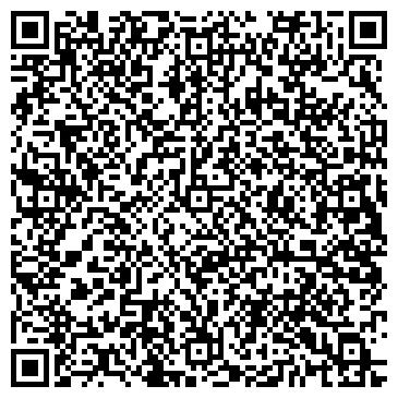 QR-код с контактной информацией организации №106 СРЕДНЯЯ ОБЩЕОБРАЗОВАТЕЛЬНАЯ ШКОЛА МОУ, КОРПУС 3