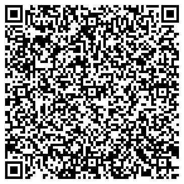 QR-код с контактной информацией организации №106 СРЕДНЯЯ ОБЩЕОБРАЗОВАТЕЛЬНАЯ ШКОЛА, КОРПУС 2