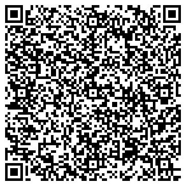 QR-код с контактной информацией организации №109 СРЕДНЯЯ ОБЩЕОБРАЗОВАТЕЛЬНАЯ ШКОЛА МОУ