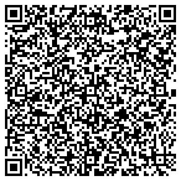 QR-код с контактной информацией организации №110 ОСНОВНАЯ ОБЩЕОБРАЗОВАТЕЛЬНАЯ ШКОЛА МОУ