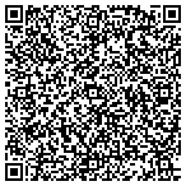 QR-код с контактной информацией организации №112 СРЕДНЯЯ ОБЩЕОБРАЗОВАТЕЛЬНАЯ ШКОЛА МОУ