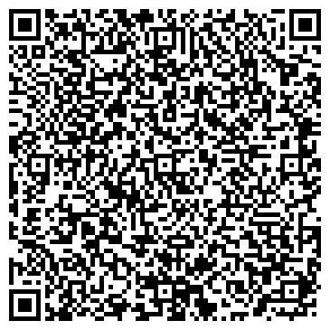 QR-код с контактной информацией организации №113 СРЕДНЯЯ ОБЩЕОБРАЗОВАТЕЛЬНАЯ ШКОЛА МОУ
