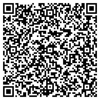 QR-код с контактной информацией организации РАЙПО ГЛУССКОЕ