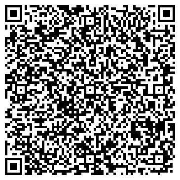 QR-код с контактной информацией организации №118 СРЕДНЯЯ ОБЩЕОБРАЗОВАТЕЛЬНАЯ ШКОЛА МОУ