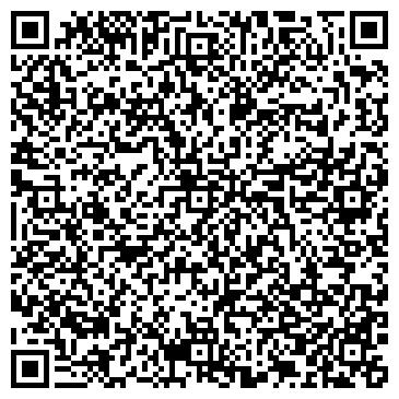 QR-код с контактной информацией организации №122 СРЕДНЯЯ ОБЩЕОБРАЗОВАТЕЛЬНАЯ ШКОЛА МОУ