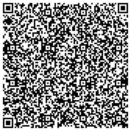 QR-код с контактной информацией организации №127 СПЕЦИАЛЬНОЕ КОРРЕКЦИОННОЕ ОБРАЗОВАТЕЛЬНОЕ УЧРЕЖДЕНИЕ ДЛЯ ОБУЧЕНИЯ ВОСПИТАННИКОВ С ОТКЛОНЕНИЯМИ В РАЗВИТИИ