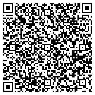 QR-код с контактной информацией организации РУПС ГЛУССКИЙ