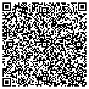 QR-код с контактной информацией организации №138 СРЕДНЯЯ ОБЩЕОБРАЗОВАТЕЛЬНАЯ ШКОЛА МОУ
