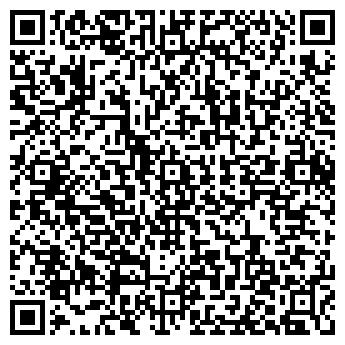 QR-код с контактной информацией организации СПК КОЛХОЗ ПРАВДА