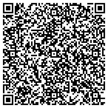QR-код с контактной информацией организации №153 СРЕДНЯЯ ОБЩЕОБРАЗОВАТЕЛЬНАЯ ШКОЛА МОУ