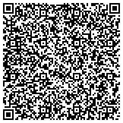 QR-код с контактной информацией организации ЧЕЛЯБИНСКИЙ ОБЛАСТНОЙ ЛИЦЕЙ-ИНТЕРНАТ, ОБЩЕОБРАЗОВАТЕЛЬНАЯ ШКОЛА-ИНТЕРНАТ ГУ