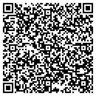 QR-код с контактной информацией организации ДРСУ 145