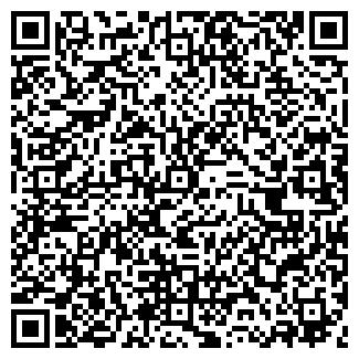 QR-код с контактной информацией организации РЕФОРМА УК