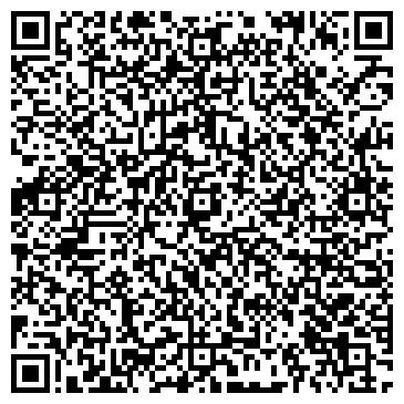 QR-код с контактной информацией организации ЗАВОД ГРАВИЙНО-СОРТИРОВОЧНЫЙ КРУЛЕВЩИЗНА ФИЛИАЛ