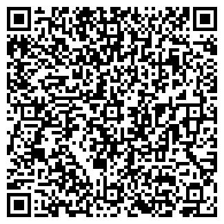 QR-код с контактной информацией организации СПМК 26