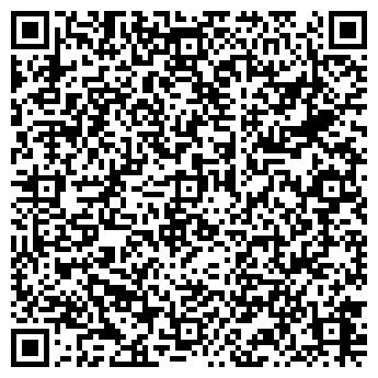 QR-код с контактной информацией организации АН ЭКЮ