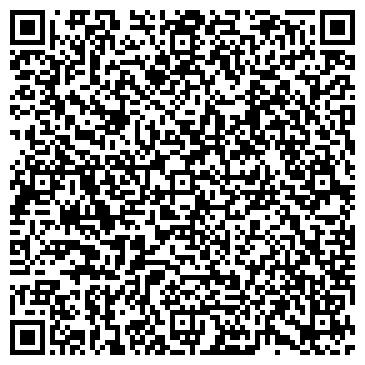 QR-код с контактной информацией организации УЧРЕЖДЕНИЕ ИСПРАВИТЕЛЬНОЕ 13 БЕРЕЗВЕЧЬЕ РУП