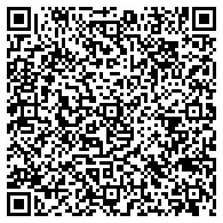QR-код с контактной информацией организации ДРСУ 100