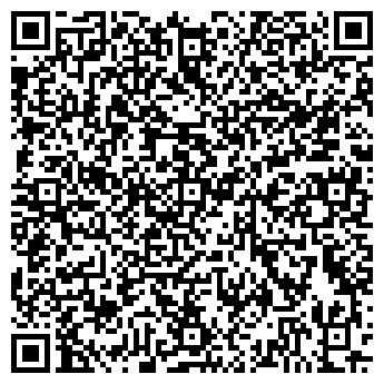 QR-код с контактной информацией организации ПМК 7 ГАНЦЕВИЧСКОЕ УП