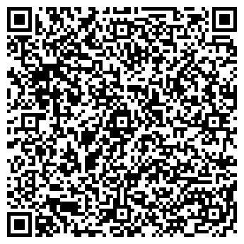 QR-код с контактной информацией организации РАЙИСПОЛКОМ ГАНЦЕВИЧСКИЙ