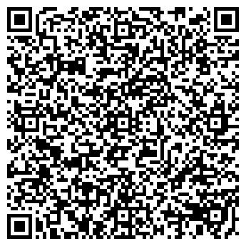 QR-код с контактной информацией организации РАЙПО ГАНЦЕВИЧСКОЕ