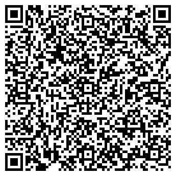 QR-код с контактной информацией организации РУПС ГАНЦЕВИЧСКИЙ