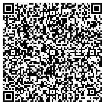 QR-код с контактной информацией организации СПК ВОЗРОЖДЕНИЕ