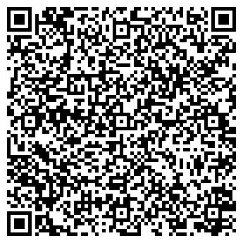QR-код с контактной информацией организации ИВЕНЕЦКАЯ КРИНИЦА, УП