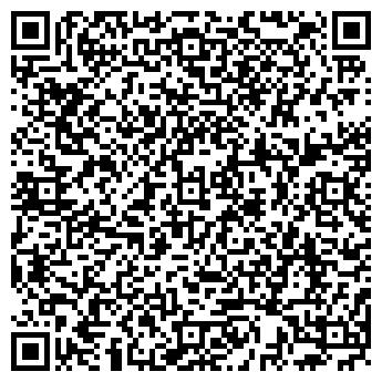 QR-код с контактной информацией организации ЖКХ ВОЛОЖИНСКОЕ РУП