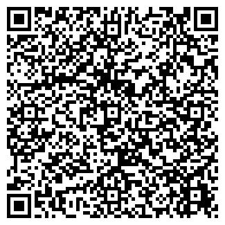 QR-код с контактной информацией организации ВОЛОЖИНЭНЕРГО