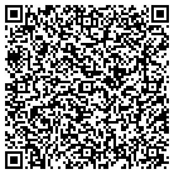 QR-код с контактной информацией организации ГОСТИНИЦА ВОЛОЖИН