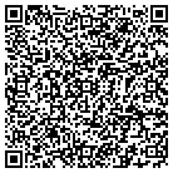 QR-код с контактной информацией организации КБО ВОЛОЖИНСКИЙ КУП