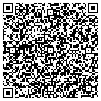 QR-код с контактной информацией организации КООППРОМ ВОЛОЖИНСКИЙ ЧУП