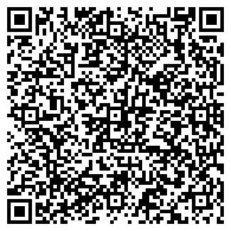 QR-код с контактной информацией организации ПМК 188 ОАО