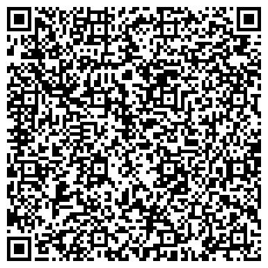 QR-код с контактной информацией организации ПТУ 208 СЕЛЬСКОХОЗЯЙСТВЕННОГО ПРОИЗВОДСТВА ВОЛОЖИНСКОЕ