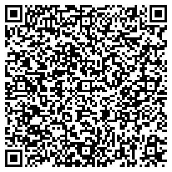QR-код с контактной информацией организации РАЙПО ВОЛОЖИНСКОЕ