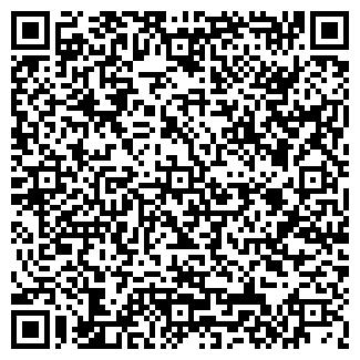 QR-код с контактной информацией организации РУПС ВОЛОЖИНСКИЙ