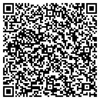 QR-код с контактной информацией организации СПК МАНЬКОВЩИНА