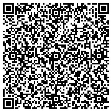 QR-код с контактной информацией организации ФГУ ЦЕНТРАЛЬНАЯ РОССИЯ ФЕДЕРАЛЬНОЕ УПРАВЛЕНИЕ АВТОМОБИЛЬНЫХ ДОРОГ