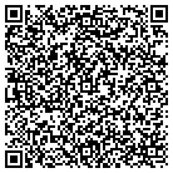 QR-код с контактной информацией организации АВТОБУСНЫЙ ПАРК 4 ДУП