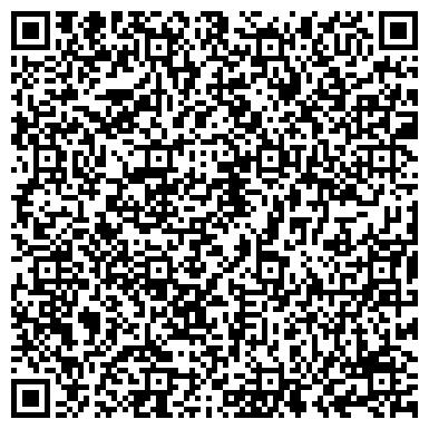 QR-код с контактной информацией организации АВТОТРАНСПОРТНОЕ ПРЕДПРИЯТИЕ 9 ЧУП ФИЛИАЛ ВОЛКОВЫССКИЙ