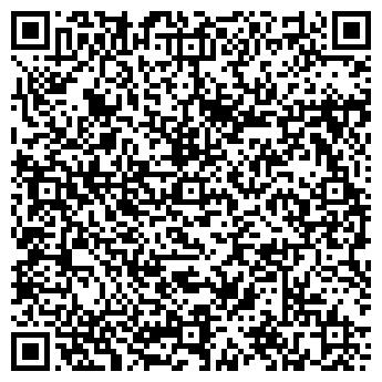 QR-код с контактной информацией организации АЛЮРЭЛЕКТРО ОДО