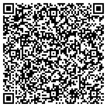 QR-код с контактной информацией организации АЭЛИТА ЛЮКС ОАО