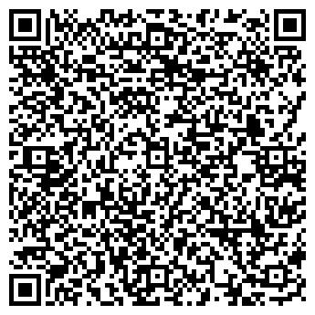 QR-код с контактной информацией организации ВИЛЕМБЕЛМЕБЕЛЬ УП