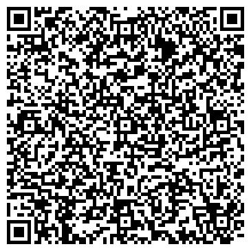 QR-код с контактной информацией организации ВОЛКОВЫСКСПЕЦАВТОТРАНС ОАО