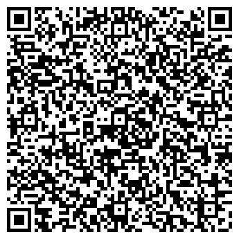 QR-код с контактной информацией организации ГЕОВЕСТПЛЮС СООО
