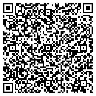 QR-код с контактной информацией организации ДРСУ 188